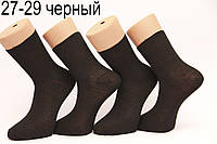 Чоловічі шкарпетки середні гладкі Правильний вибір 27-29 чорний