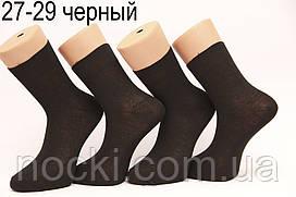 Мужские носки средние гладкие Правильный выбор  27-29 черный