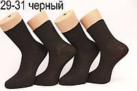 Чоловічі шкарпетки середні гладкі Правильний вибір 29-31 чорний