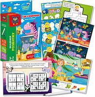 """Развивающая игра """"Пиши и вытирай: Зебра"""" (укр), обучающие игрушки,наборы для творчества,набор,viga"""