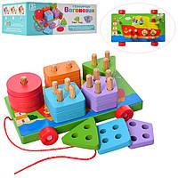 Деревянная игрушка Геометрика MD 1262, деревянные игры,деревянные игрушки,кубики,деревянный конструктор