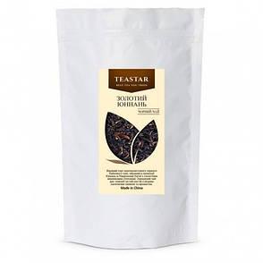 Китайский черный Чай  золотой Юннань крупно листовой Tea Star 250 гр, фото 2