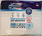Подгузники для взрослых, размер XL, 18 штук / Белоснежка/ Укрмедтекстиль, фото 2
