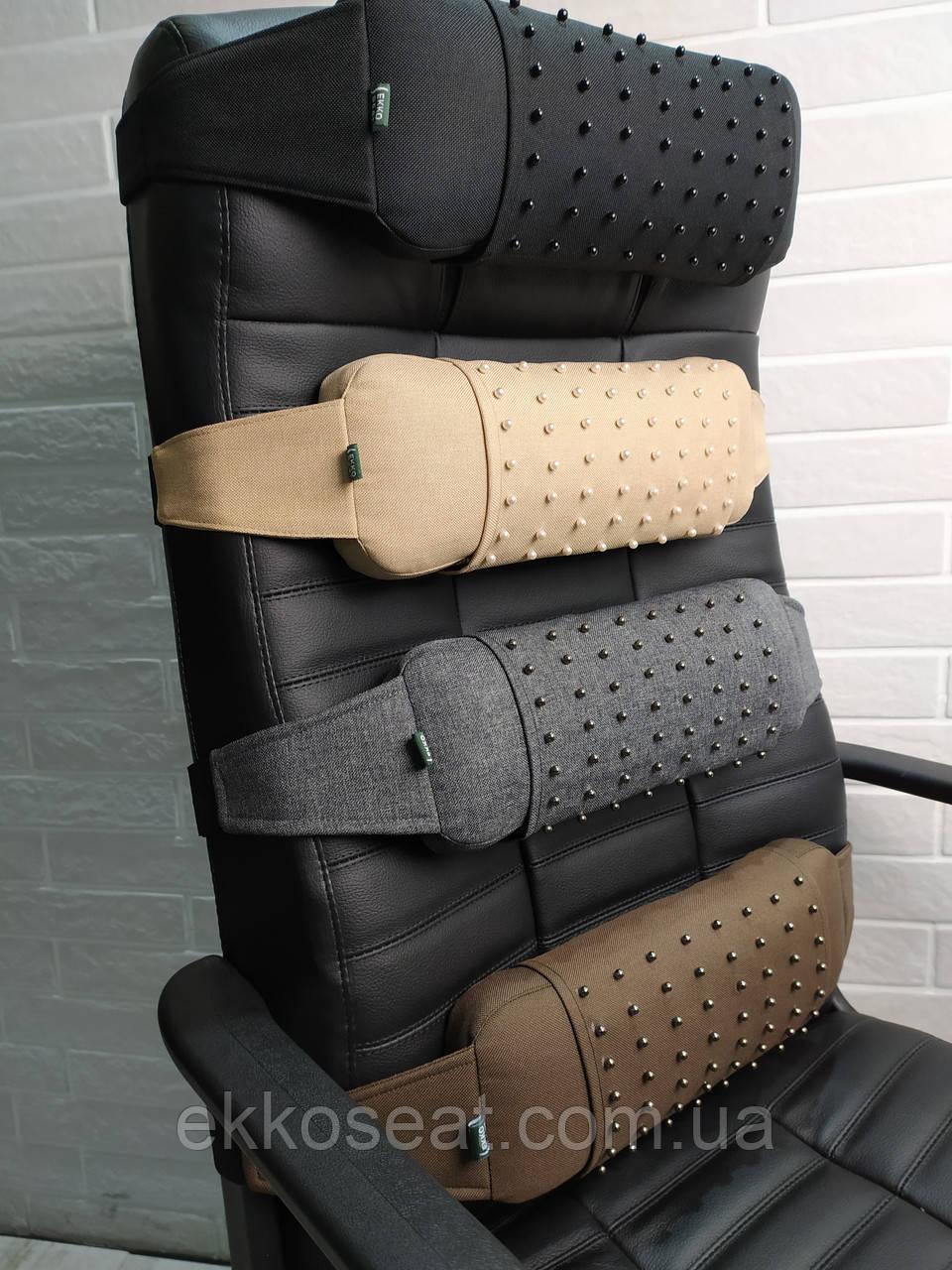 Разгрузка позвоночника EKKOSEAT  на офисное и авто кресло. Массажная накидка съемная.
