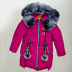 Куртка зимняя для девочки цвета фуксии 66-419-23