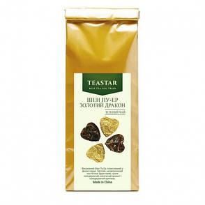 Китайский Черный Чай  пуер Золотой дракан Tea Star 50 гр, фото 2