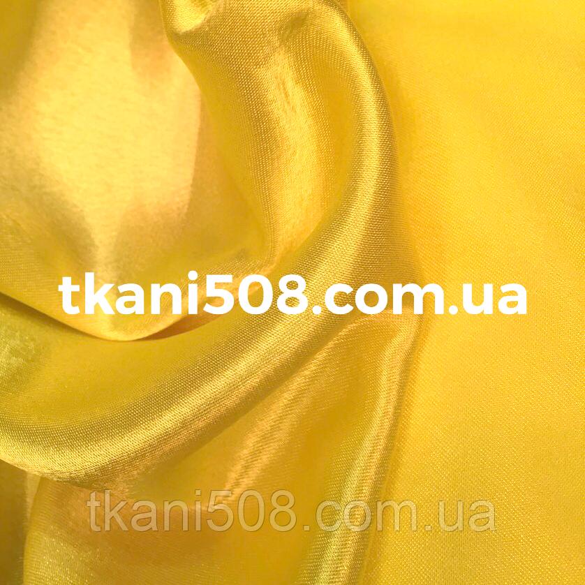 Креп Сатин жовтий