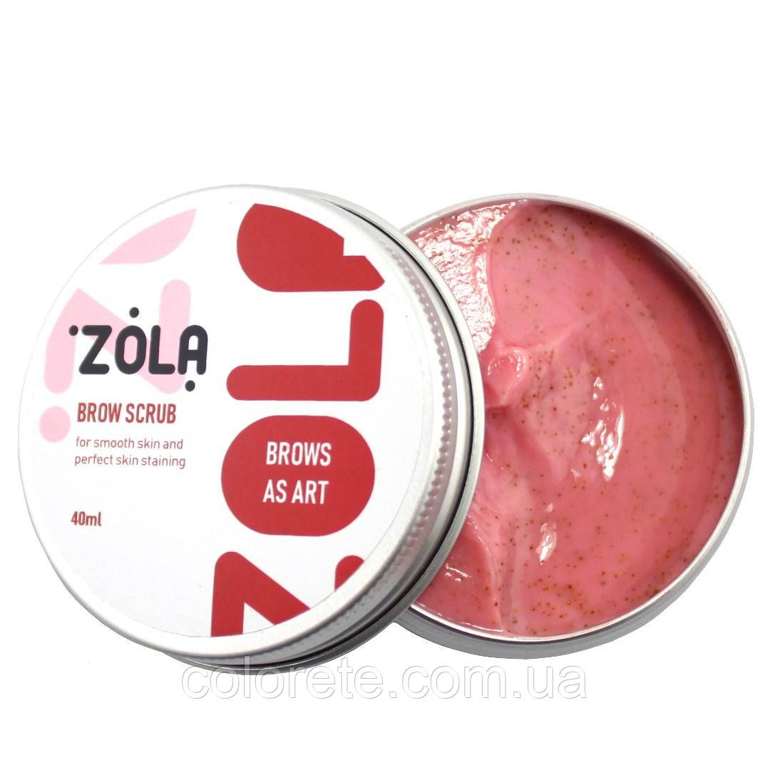 Zola Скраб для бровей, 40мл.