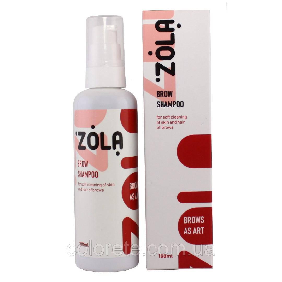 Zola Шампунь для бровей