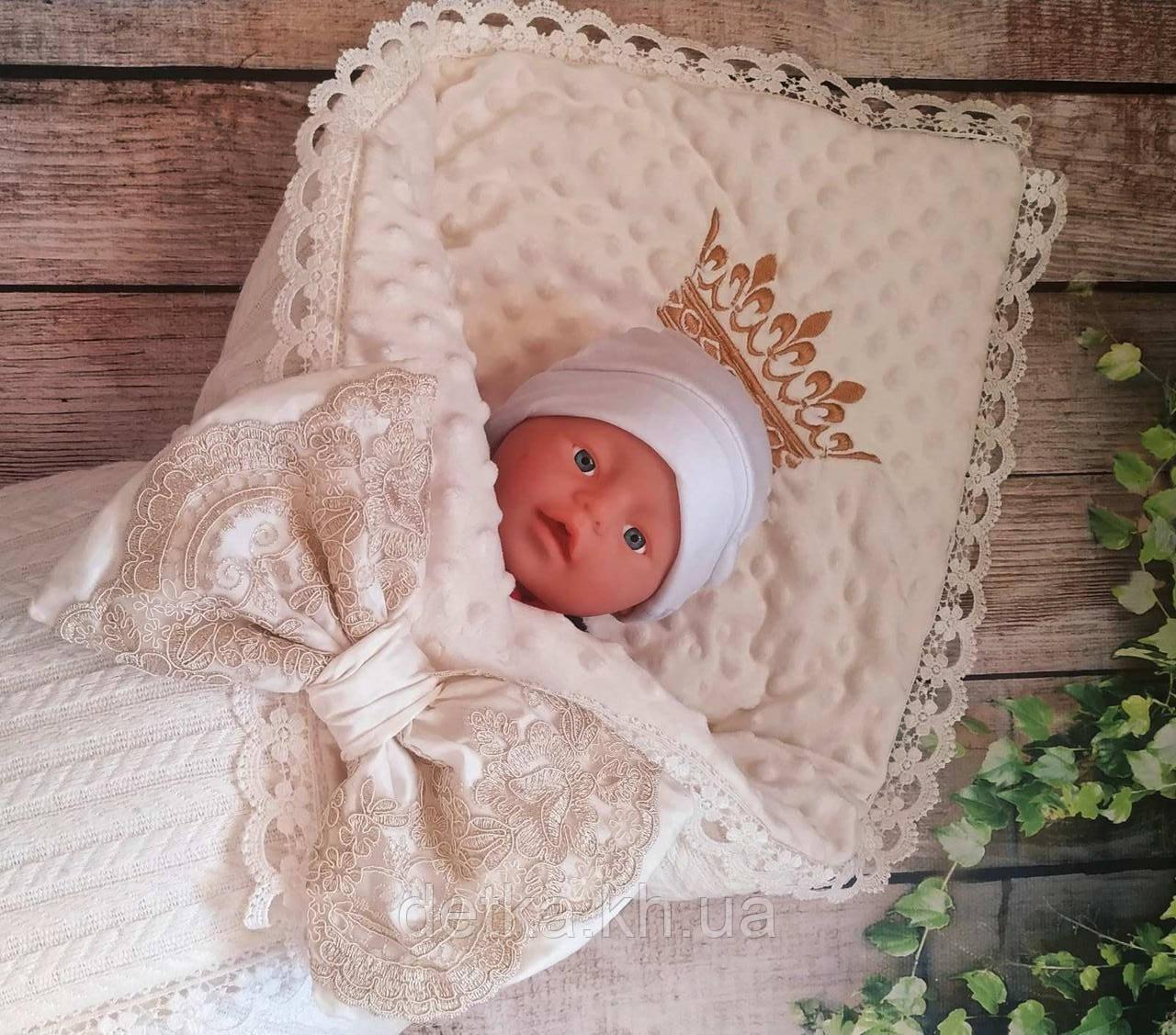 Нарядный конверт, одеяло для новорожденного, осень/зима