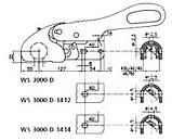 Зчіпний пристрій-стабілізатор WS3000, фото 2