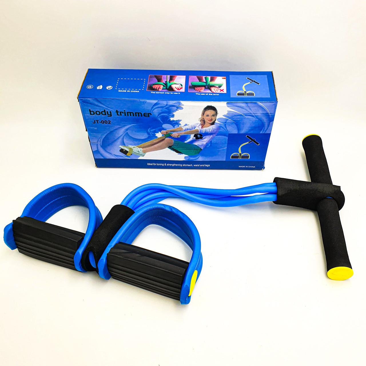Эспандер неопреновый фитнес тренер для ног рук спины тренажер UKC Body Trimmer голубой