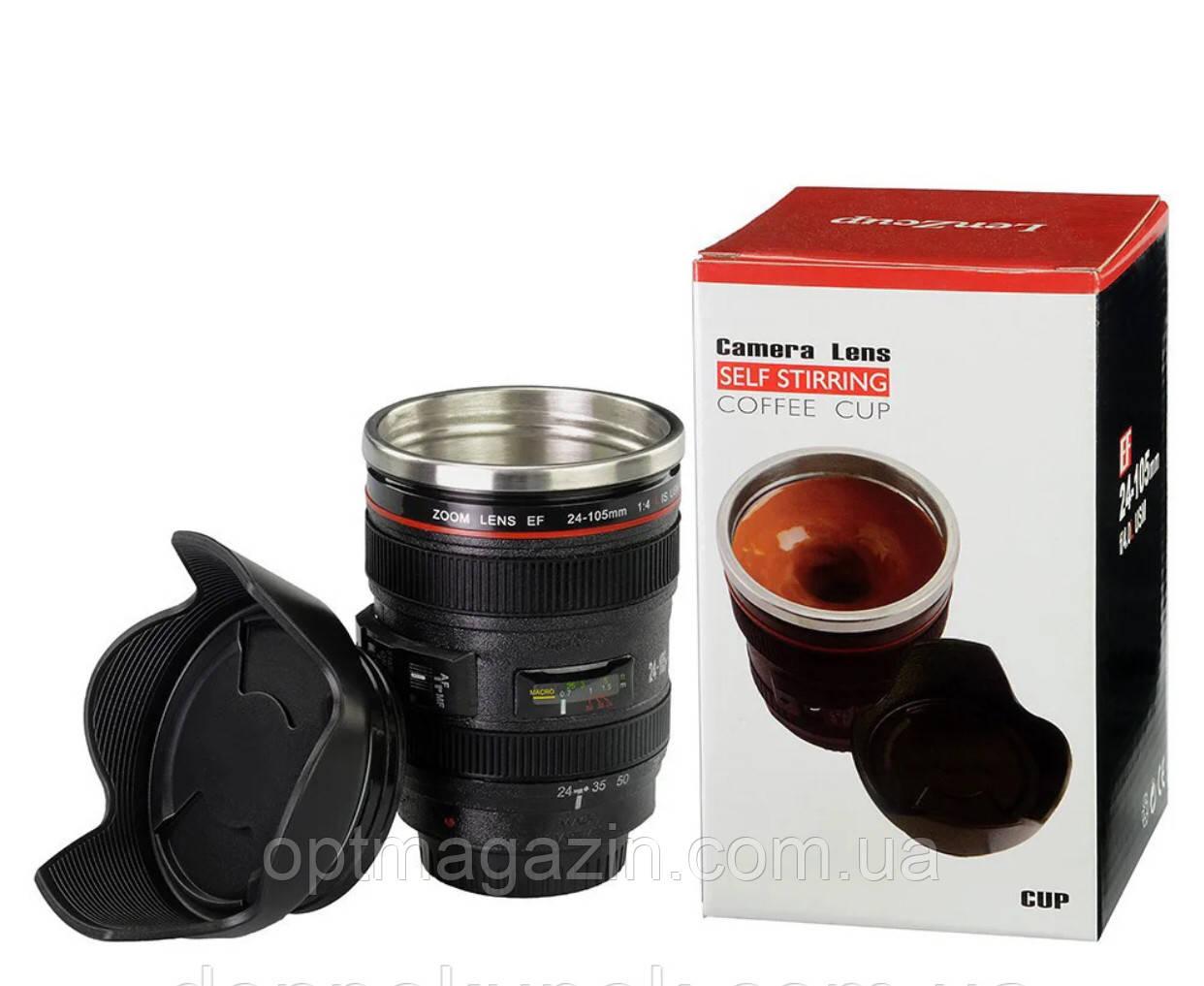 Кружка-термос у вигляді об'єктива Cup camera lens