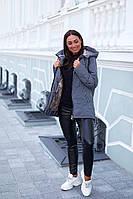 Женская демисезонная куртка на синтепоне