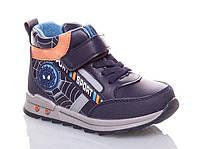 Отличное качество! Ботинки для мальчика бренда Y.Top (р. 23 - 15,3 см)