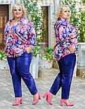 Женский брючный костюм Fashon 48-50, 52-54, 56-58 ,60-62 Батал, фото 4