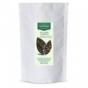 Зеленый Чай с имбирем крупно листовой Tea Star 250 гр, фото 2