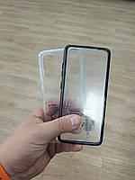Чохол для Samsung Galaxy S20