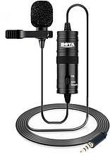 Микрофон BOYA BY-M1