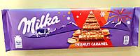 Шоколад Milka с арахисом и карамелью молочный 276 г, фото 1