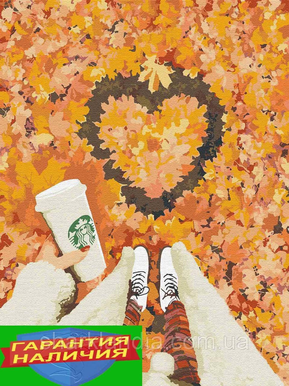 Картина по номерам Осенний кофе +ЛАК 40*50см Барви Живопись по номерам