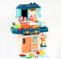 ХИТ!Игрушечная кухня,пар,вода,звук,свет,посудка,детская кухня,кухонька, фото 1