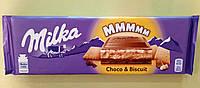 Шоколад Milka з печивом молочний 300 г
