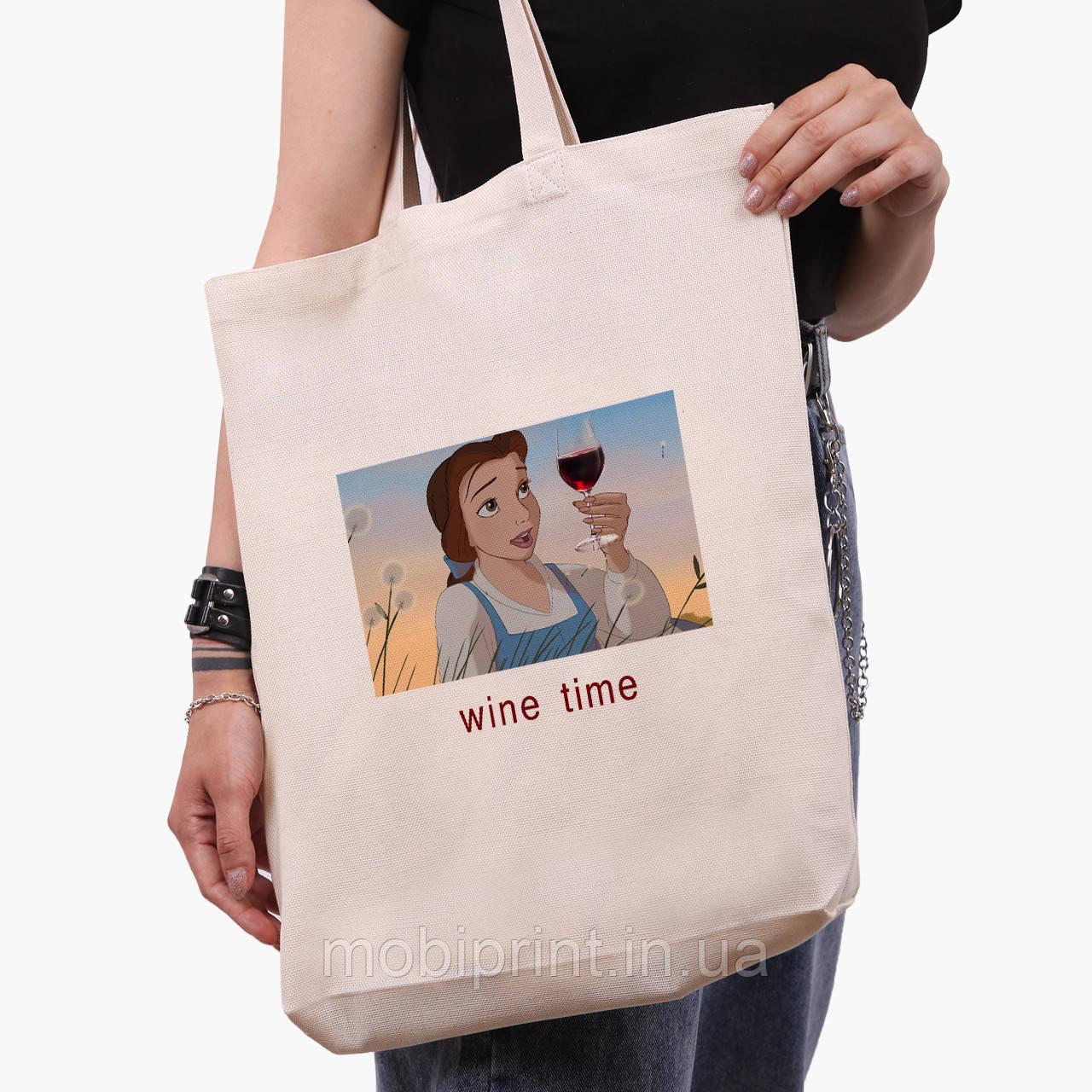"""Эко сумка шоппер белая Белль с вином """"Дисней"""" (Disney Belle) (9227-1429-1)  экосумка шопер 41*39*8 см"""