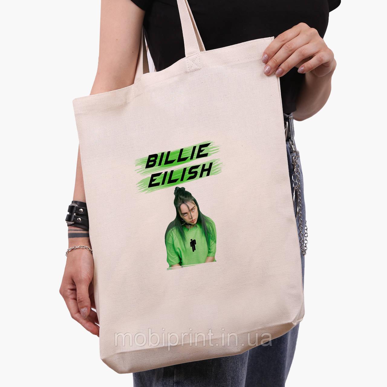 Еко сумка шоппер біла Біллі Айлиш (Billie Eilish) (9227-1207-1) экосумка шопер 41*39*8 см