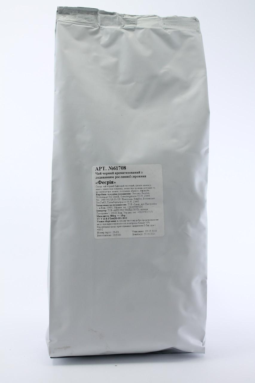 Чай черный  Феєрия крупно листовой Tea Star 100 гр