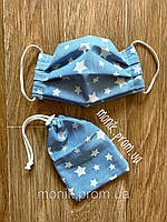 Комплект (Маска + Мешочек) Многоразовая медицинская маска детская и взрослая, Хлопок. Маска Питта