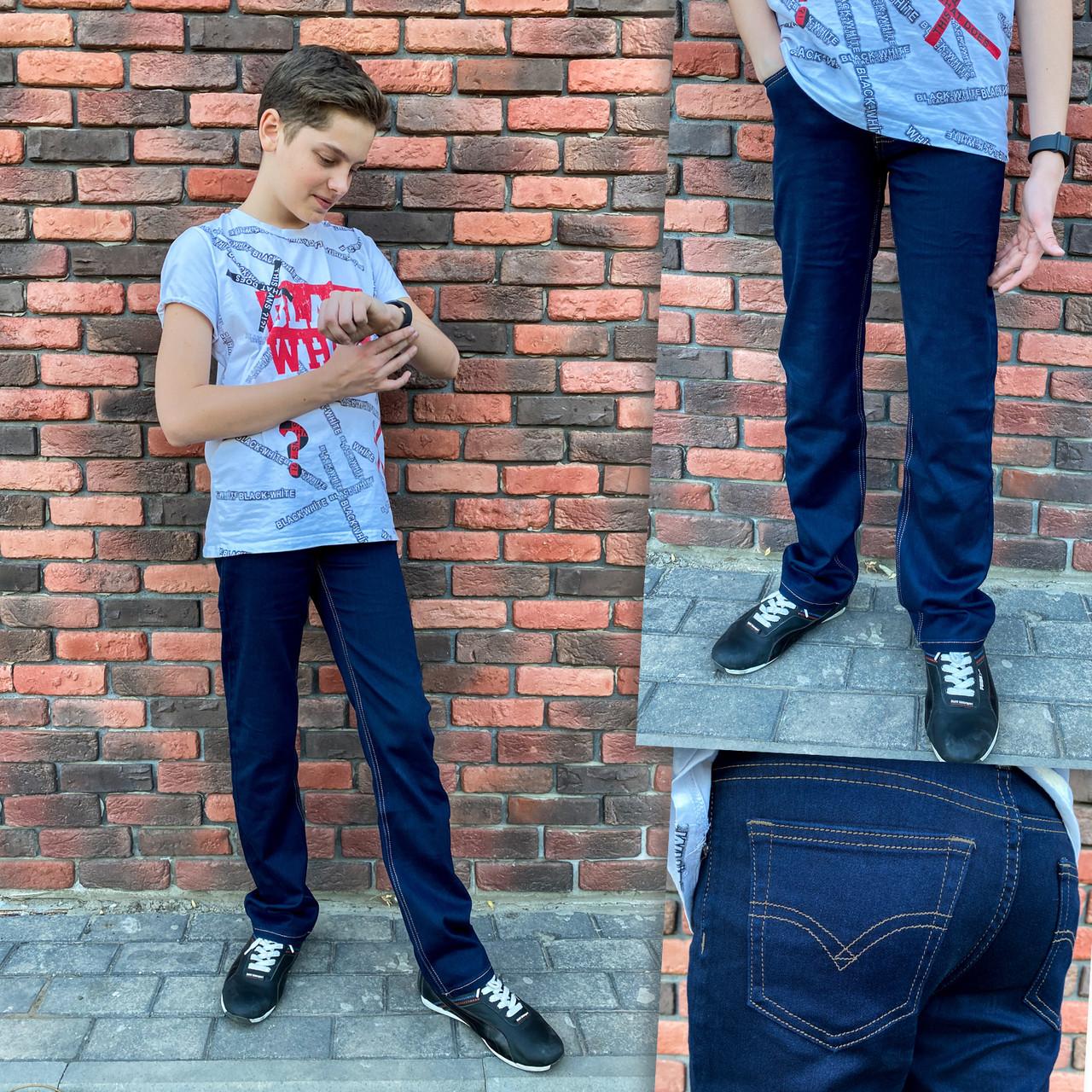 3248 Vigoocc джинсы на мальчика темно-синие осенние стрейчевые (24-30, 7 ед.)