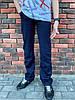 3248 Vigoocc джинсы на мальчика темно-синие осенние стрейчевые (24-30, 7 ед.), фото 2