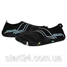 Обувь для пляжа и кораллов (аквашузы) SportVida SV-GY0005-R39 Size 39 Black/Blue, фото 3