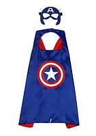 Костюм Капитан Америка детский для мальчика