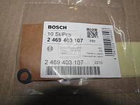 Балансировочная шайба (производство Bosch ), код запчасти: 2 469 403 107