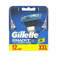 Змінні картриджі Gillette Mach3 Turbo 12 шт (7702018515196)