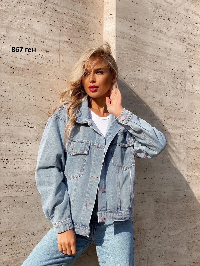 Женская джинсовая куртка 867 ген