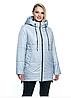 Жіноча куртка демісезонна великих розмірів, з 50-66 розмір