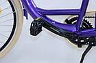 Міський велосипед COSSACK LOW LINE 26 Nexus 3 фіолетовий Польща, фото 6