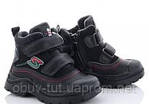 Ботинки кожаные, размеры 23-28