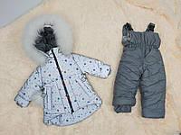 Теплый комбинезон Снежинка из светоотражающей ткани 24-32 р