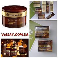 Дневной Благотворный Крем от Морщин Riche Ив Роше Yves Rocher 50 мл. 41047