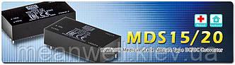 Mean Well представляет новую серию MDS15 и MDS20 мощностью 15 и 20 Вт