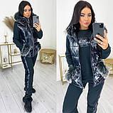 Женский теплый спортивный костюм  жилетка батник и штаны трехнить на флисе+синтепон размер:42-44, 46-48, 50-52, фото 6