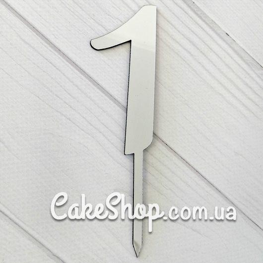 Акриловый топпер Цифра 1 (серебро)