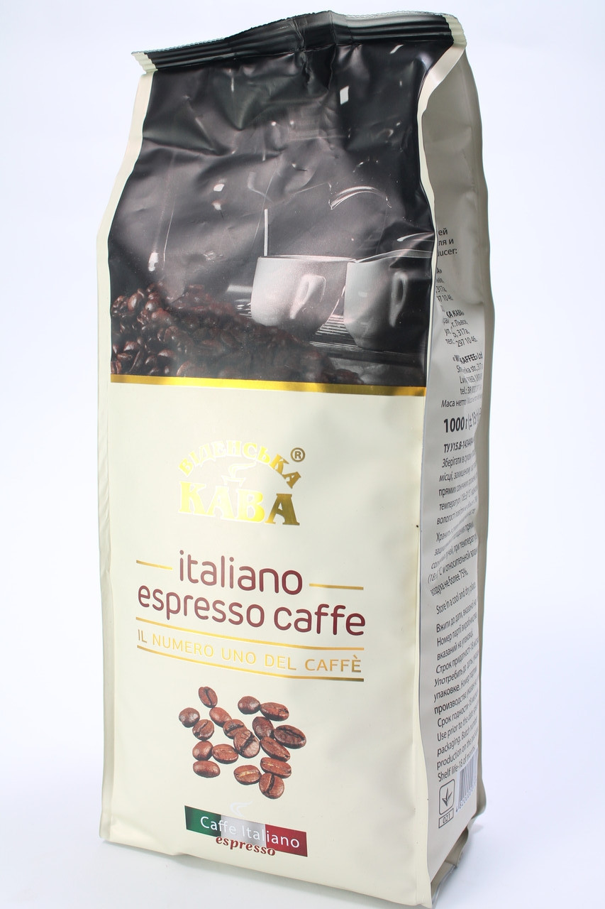 Кофе в зернах Віденська кава Italiano Espresso Coffee 1кг Украина