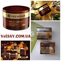 Ночной Благотворный Крем от Морщин Риш Riche Crème Ив Роше Yves Rocher