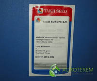 Семена капусты Компас COMPASS Глоуб Мастер F1 10 г, фото 1
