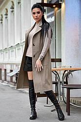 Пальто без рукавов женское демисезонное кашемировое